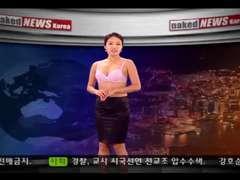 Nude News Korea